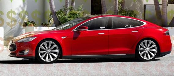 2015 Tesla S