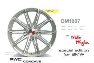 BM 1007 Silver