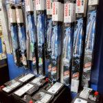 batteries - blades